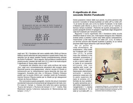 jion-pag288IT