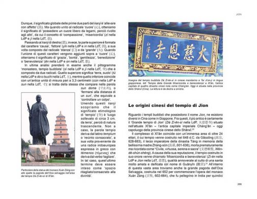 jion-pag289IT